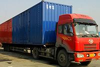 永州专车运输公司