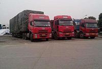 溧阳市专线运输